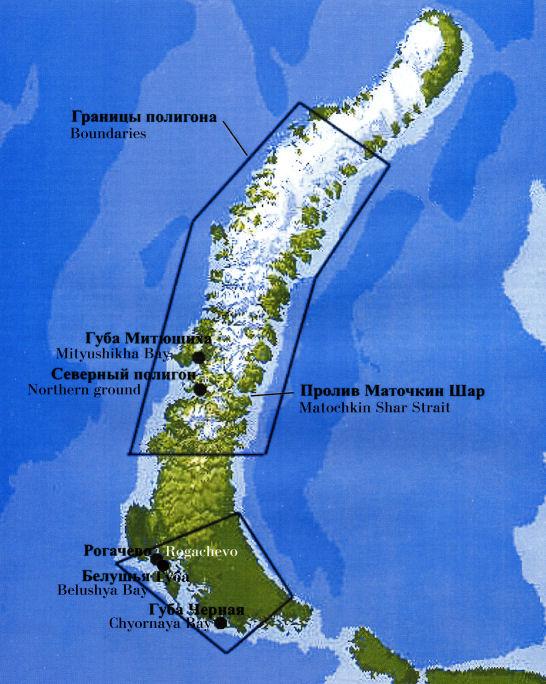 Big Secret Island